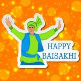 Lyckliga Baisakhi Arkivbild