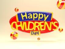 Lyckliga barns dag arkivfoton