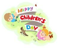 Lyckliga barns dag Pojke och flicka Bokstävertext för hälsningkort royaltyfri illustrationer