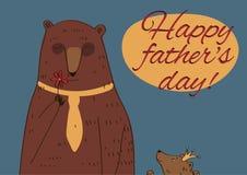 Lyckliga faders för pappabjörn dag Arkivbild