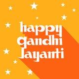 Lyckliga Gandhi Jayanti Royaltyfri Bild