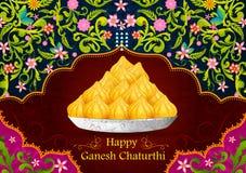 Lyckliga Ganesh Chaturthi Arkivfoto