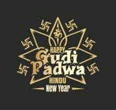Lyckliga Gudi Padwa Ugadi bokstäver Hinduiskt nytt år royaltyfri illustrationer