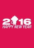 Lyckliga 2016 härmar kinesiskt nytt år Arkivbild