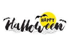 lyckliga halloween royaltyfri illustrationer