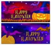 lyckliga halloween Två vektormallbaner royaltyfri illustrationer