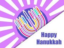 lyckliga hanukkah stearinljus isolerade white Menoror med nio stearinljus på en bakgrund av strålar vektor royaltyfri illustrationer