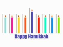 lyckliga hanukkah stearinljus isolerade white Menoror med nio stearinljus Pappers- klippt stil med skugga vektor stock illustrationer