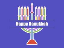 lyckliga hanukkah stearinljus isolerade white Menoror med nio stearinljus vektor royaltyfri illustrationer