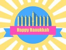lyckliga hanukkah stearinljus isolerade white Nio stearinljus och band Strålar på bakgrund vektor vektor illustrationer