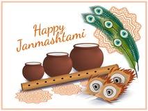 Lyckliga Janmashtami Indisk festival Dahi handi på Janmashtami som firar födelse av Krishna också vektor för coreldrawillustratio Royaltyfria Foton