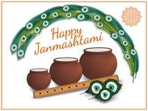 Lyckliga Janmashtami Indisk festival Dahi handi på Janmashtami som firar födelse av Krishna också vektor för coreldrawillustratio Royaltyfri Foto