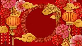 Lyckliga kinesiska för lättnadsblomma för nytt år retro guld- clo för fisk för lykta stock illustrationer