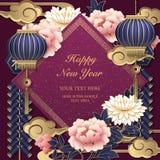 Lyckliga kinesiska för lättnadsblomma för nytt år retro guld- firecrackers för lykta fördunklar och vårrimmat verspar vektor illustrationer