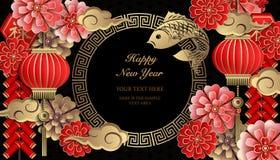Lyckliga kinesiska för lättnadsblomma för nytt år retro guld- röda firecrackers för moln för fisk för lykta och gallerrundaram stock illustrationer