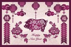 Lyckliga kinesiska för ramsvin för nytt år retro purpurfärgade traditionella firecrackers och moln för lykta för blomma för pion vektor illustrationer