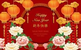 Lyckliga kinesiska firecrackers för moln för lykta för blomma för pion för retro guld- lättnad för nytt år röda rosa och gallerru stock illustrationer
