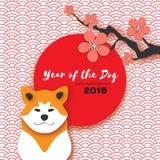 2018 lyckliga kinesiska hälsningkort för nytt år Kinesiskt år av hunden Vovve för papperssnittakita inu Sakura Blossom cirkel stock illustrationer