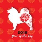 2018 lyckliga kinesiska hälsningkort för nytt år Kinesiskt år av hunden Vovve för papperssnittsamoyed med blommadesign Royaltyfri Fotografi