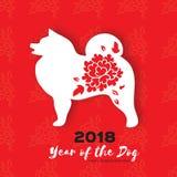 2018 lyckliga kinesiska hälsningkort för nytt år Kinesiskt år av hunden Vovve för papperssnittsamoyed med blommadesign Arkivfoton