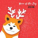 2018 lyckliga kinesiska hälsningkort för nytt år Kinesiskt år av hunden PapperssnittAkita Inu vovve med horn snow stock illustrationer