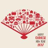Lyckliga kinesiska symboler för nytt år 2017 ställde in den kinesiska fanen för formen Arkivbilder