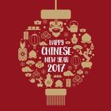 Lyckliga kinesiska symboler för nytt år 2017 ställde in formkineslyktan Royaltyfria Foton