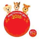 Lyckliga kinesiska texter för nytt år 2018 med hundkapplöpning på cirkelramen Deco royaltyfri illustrationer