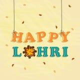 Lyckliga Lohri, Punjabifestivalberöm vektor illustrationer