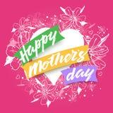 lyckliga mödrar för bakgrundsdag fotografering för bildbyråer
