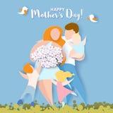 lyckliga mödrar för dag papperssnittstil stock illustrationer