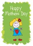 lyckliga mödrar för dagflicka Fotografering för Bildbyråer