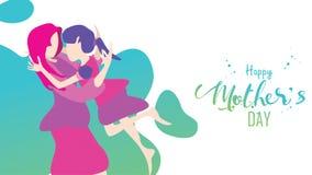 Lyckliga moders dag! Barndotter som kör och kramar till hennes mum för att gratulera med vätskeformbakgrund vektor royaltyfri illustrationer