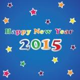2015 lyckliga nya år stock illustrationer