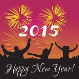 2015 lyckliga nya år royaltyfri illustrationer