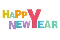 Lyckliga nya år alfabet Arkivbilder