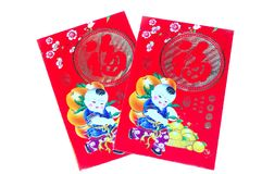 lyckliga pengar pockets red Royaltyfri Fotografi