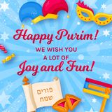 Lyckliga Purim - h?lsningkort f?r judisk ferie vektor royaltyfri illustrationer
