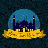 Lyckliga Ramadan Kareem som hälsar bakgrundsvektorillustrationen stock illustrationer