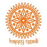 Lyckliga Ugadi Mandala, rangoli och bokstäver vektor illustrationer