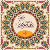 Lyckliga Ugadi! Vektorhälsningkort med mandalaramen Indisk mån- beröm för nytt år stock illustrationer