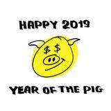 Lyckligt 2019 år av det gula svinet royaltyfri illustrationer