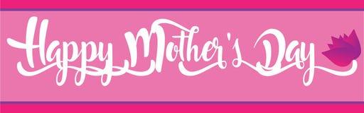 Lyckligt baner för dag för moder` s i ljus - rosa färg Royaltyfri Foto