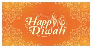Lyckligt Diwali berömkort royaltyfri illustrationer