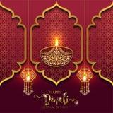 Lyckligt Diwali festivalkort vektor illustrationer