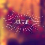 Lyckligt Diwali hälsningkort Arkivbilder