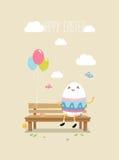 Lyckligt easter ägg, vektorillustration vektor illustrationer