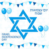 Lyckligt Israel Independence Day hälsningkort, affisch, reklamblad, inbjudan med medborgarefärgerna och stjärna, girland, flagga Arkivfoto