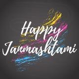 Lyckligt Janmashtami designkort Kulör krita och bokstäver Royaltyfri Foto