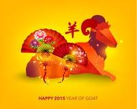 Lyckligt kinesiskt år för nytt år av geten Royaltyfria Bilder